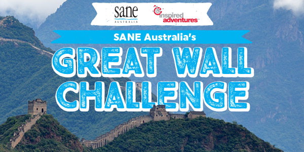 SANEGreatWall-email-header